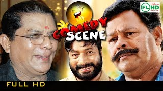 Best Comedy bazar  various Malayalam movies  Vol-1 Innocent  Kunjan  Maniyan pillai Raju   Mala  Navaz  Jose pellisserry  Harishree Asokan  Suraj venjaramoodu others
