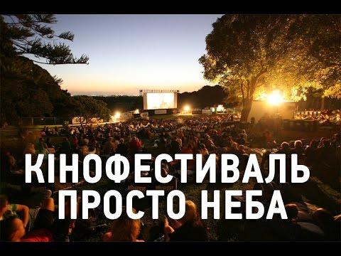 «КіноШот»: яким буде перший фестиваль короткометражного кіно в Черкасах