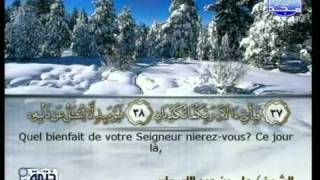 Le coran traduit en français parte 27  علي عبد الله جابر الجزء