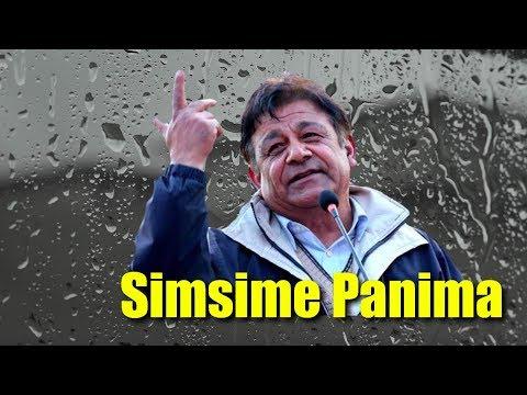 (प्रकट पंगेनीको गजल - Simsine Panima, Prakat pangeni Romantic Ghazal - Duration: 73 seconds.)