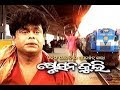 Station Cooli Odia Full  HD Jatra 720p