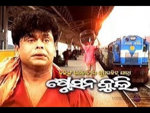 Video Station Cooli Odia Full  HD Jatra 720p download in MP3, 3GP, MP4, WEBM, AVI, FLV January 2017