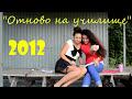 Моден дневник  - Милена Йонкова video