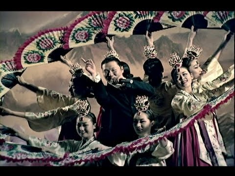 PSY - We Are The One lyrics