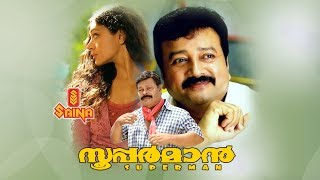 Video Superman Malayalam Full Movie | Jayaram , Shobana , Siddiq - Rafi Mecartin MP3, 3GP, MP4, WEBM, AVI, FLV September 2018