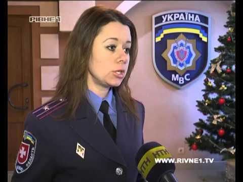 У Дубровицькому районі троє малюків мало не замерзли через горе матір [ВІДЕО]