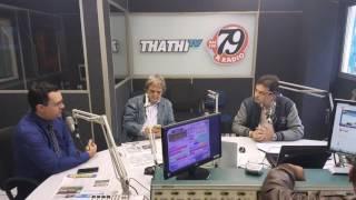 Participação do Dr. Túlio Ayres na Rádio 79 - Bocchi Advogados
