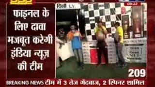 Pro Corporate League Season V coverage on India news