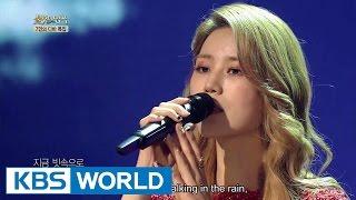 Kim YeonJi - Lost Umbrella   김연지 - 잃어버린 우산 [Immortal Songs 2]