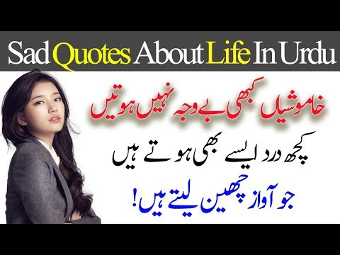 Sad Quotes About Life & Realty In Urdu Hindi  Online Urdu