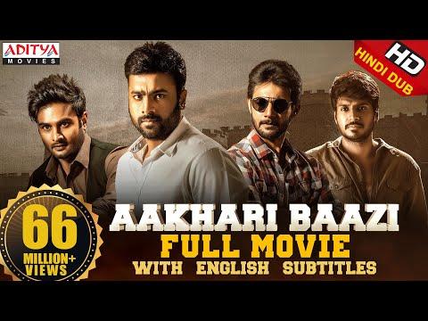 Aakhari Baazi New Released Full Hindi Dubbed Movie | Nara Rohit, Aadhi, Sundeep Kishan, Sudheer Babu