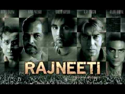 Rajneeti First Look