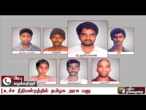 Perarivalans-advocate-presenting-details-about-the-case