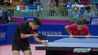 2014 Asian Games MS-Final: XU Xin - FAN Zhendong [HD] [Full Match/Chinese]