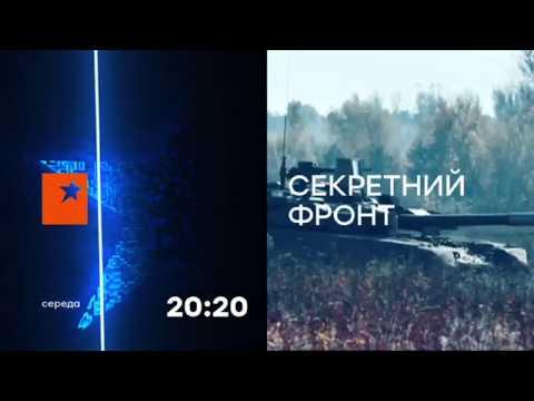 Как война возрождает промышленный потенциал Украины - Секретный фронт (видео)