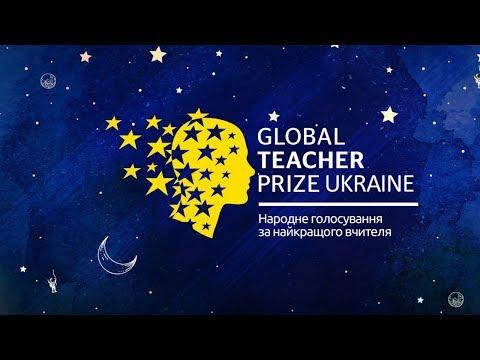 Запорожанка признана лучшей учительницей Украины