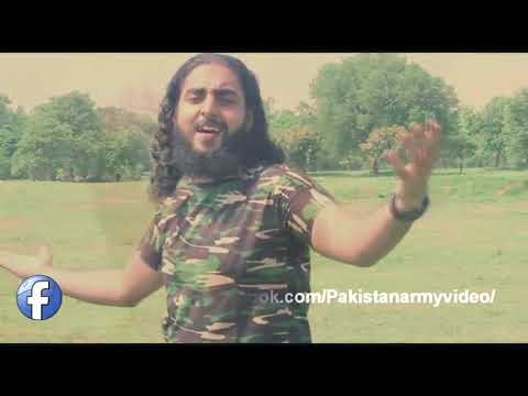 Pakistan Army New Video Song Mujahido 2017  Pakistan Defence New Song