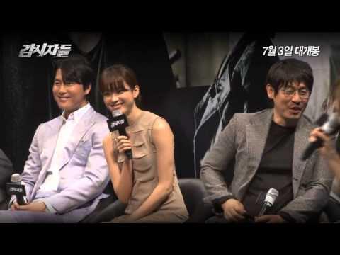 """[Behind the scene] Press conf movie """"Cold Eyes"""" ~ Han Hyo Joo , Jung Woo Sung ,Seol Kyeong-gu"""