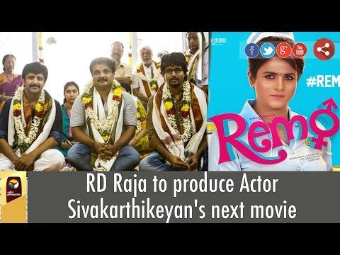 RD-Raja-to-produce-Actor-Sivakarthikeyans-next-movie