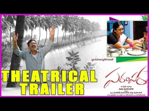 Parampara Movie Theatrical Trailer
