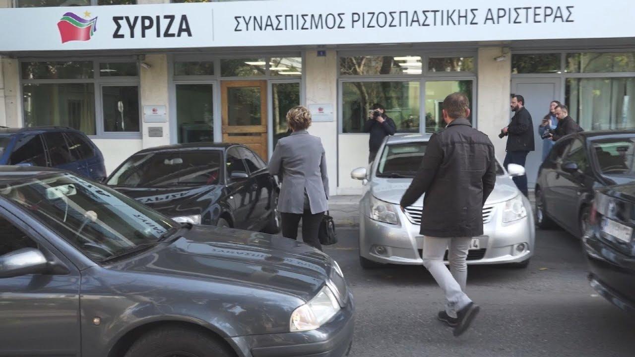 Συνεδριάζει η ΠΓ του ΣΥΡΙΖΑ