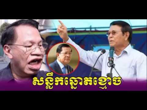 Cambodia News Today: RFI Radio France International Khmer Morning Wednesday 06/28/2017