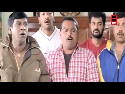 Vadivelu Funny Comedy | Tamil Comedy Scenes