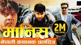 "Video Nepali Movie - ""Manish"" Full Movie 2016 || Nikhil Upreti, Dilip Rayamajhi, Bhuwan K.C MP3, 3GP, MP4, WEBM, AVI, FLV Oktober 2018"