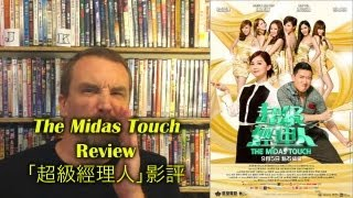 Nonton The Midas Touch                 Movie Review Film Subtitle Indonesia Streaming Movie Download