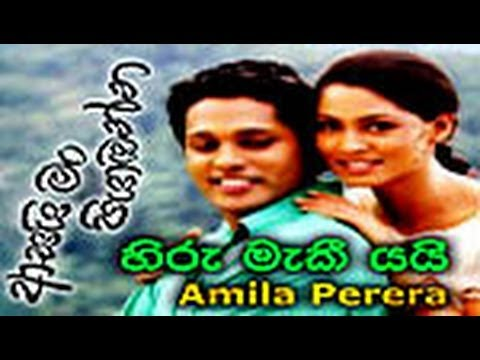 Hiru - Free Download this High Quality Sinhala Music Video Song 