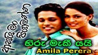 Hiru Maki Yai (Amila Perera) Sinhala Song
