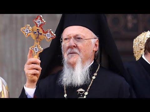 У Стамбулі сьогодні підпишуть томос для Православної церкви України (трансляція)