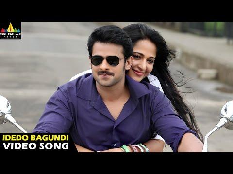 Video Mirchi Songs   Idedo Bagundi Video Song   Latest Telugu Video Songs   Prabhas, Anushka download in MP3, 3GP, MP4, WEBM, AVI, FLV January 2017
