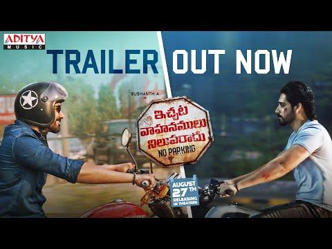 #IVNR Trailer | Sushanth A, Meenakshii Chaudhary | S Darshan | Praveen Lakkaraju