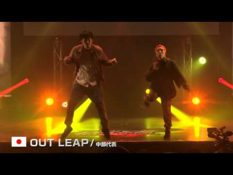 【GDC 8th】GATSBY DANCE COMPETITION 2015-2016:JAPAN FINAL/OUT LEAP