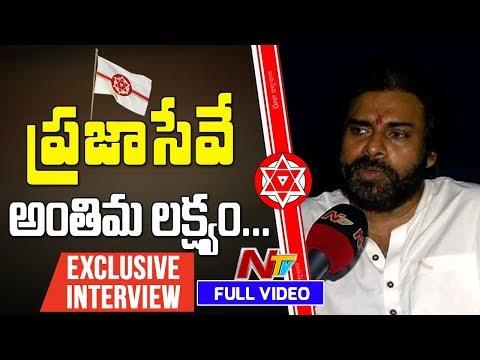 Pawan Kalyan Exclusive Interview   Pawan Kalyan Interview Straight From Janasena Porata Yatra   NTV (видео)
