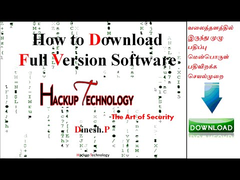 How To Download Full Version Softwares For Free தமிழ் Hackup Technology