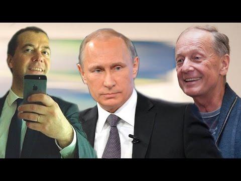 Задорнов про Путина Медведева и предстоящие выборы - DomaVideo.Ru