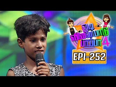 Odi-Vilayadu-Pappa-Dance-Show--Season-4-Epi-252-Rishikesh-04-08-2016