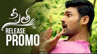 Sita Release Promo | Teja | Sai Sreenivas Bellamkonda, Kajal Aggarwal | Anup Rubens