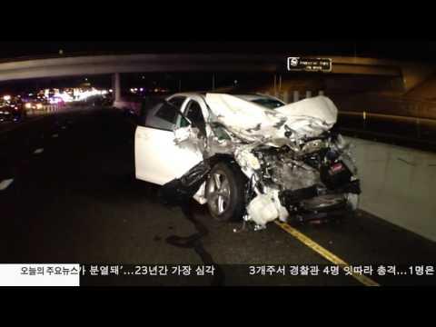 빗길 교통사고 속출   200건 11.21.16 KBS America News