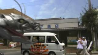 Madan Senki Ryukendo ep 1