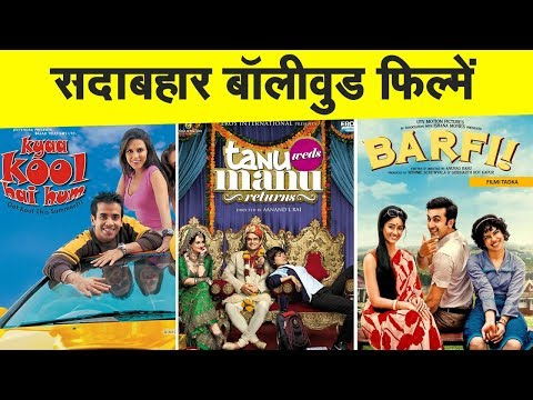 Top 10 Feel Good Bollywood Movies