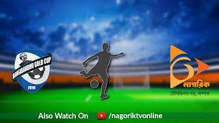 Bangabandhu Gold Cup Football 2018 Live On Nagorik TV