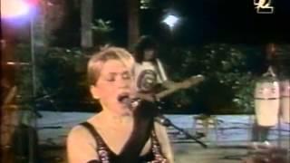 Лили Иванова - Камино (Live 1992)