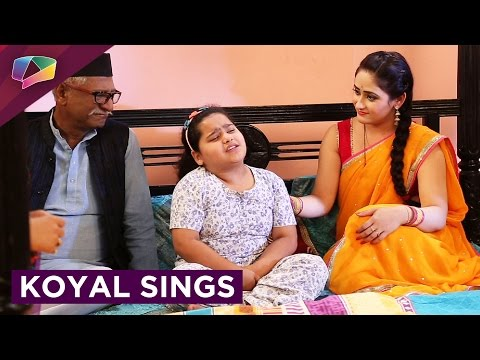 Koyal to sing on Chidiya Ghar