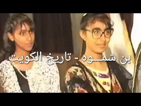 تصوير نادر للراحل الشيخ جابر الأحمد مستقبلاً أبنائه طلبة الأندية الصيفية عام 1986م