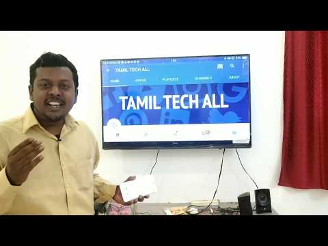 How to connect your mobile screen in your TV/ Tamil tech all in தமிழ்.