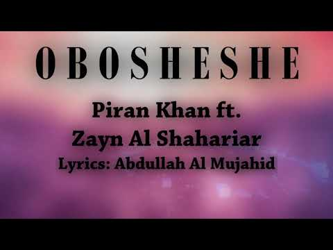 Obosheshe - Piran Khan ft. Zayn Al Shahariar | Audio | New Song