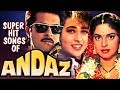 Andaz: All Songs Collection